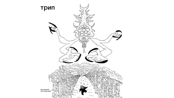 trpn008